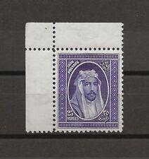 IRAQ 1931 SG 92 MNH Cat £2250