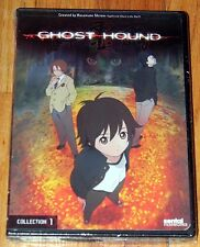 NEW & Sealed GHOST HOUND Collection 1 ~ Anime DVD SENTAI FILMWORKS 11 Episodes
