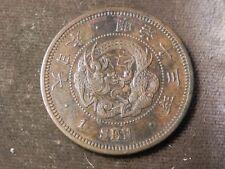 Ancient Japan Meiji Year 13 (AD1880) One Sen coin,