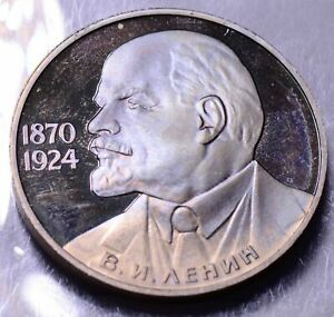 R0059 Russia 1985 Rouble proof ruble combine