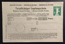 """Schweiz """"Ganzsache Empfangschein"""" Mi: ES 6 postfrisch/** MNH (A9)"""