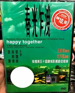 Happy Together 春光乍洩 ~ All Region ~ Brand New & Seal ~ Tony Leung, Leslie Cheung