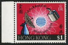Hong Kong 252, MNH.Satellite Earth Station on Stanley Peninsula.Radar,Globe,1969