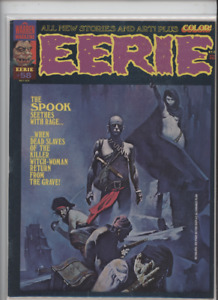 EERIE MAGAZINE #58 SOLID GRADE TIMELESS COVER GEM