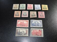 German office China 1901 Sc#24-36A Complete Set Mint Hinged VF