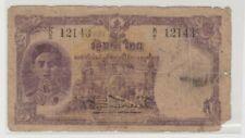 Mazuma *F353 Thailand 1945 5 Baht K/2 12143 Rama VIII F Only