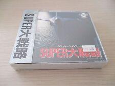 >> SUPER DAISENRYAKU PC ENGINE CD JAPAN IMPORT NEW FACTORY SEALED! <<