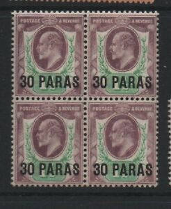 British Levant 1909 SG16 30 paras on 1.5d MNH unmounted mint block 4 stamps