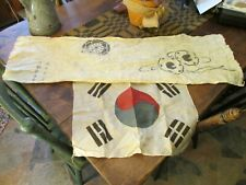 Vintage Rare Korean Flag And Pilots Scarf ?