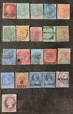 Small lot of British Commonwealth/Colonies Queen Victoria stamps, many MH