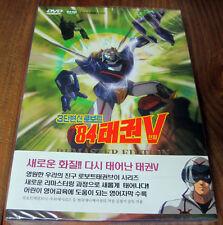84 Robot Taekwon V ( DVD ) / Korean Animation / English subtitle / Region ALL