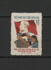 Vietnam du Nord 1971 fondation Hô Chi Minh  timbre neuf MNH /TR8423