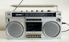 SHARP GF-4747 BOOMBOX GHETTO BLASTER RADIO CASSETTE PLAYER VINTAGE RARE