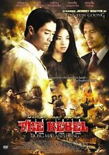 The Rebel-Hong Kong RARE  Kung Fu Martial Arts action movie