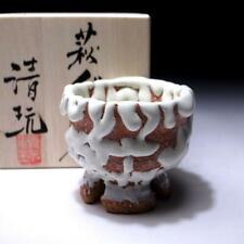 $KN45 Japanese Sake cup, Hagi ware by Famous Potter, Seigan Yamane, ONI HAGI
