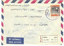 "SAUDI ARABIA 1970 ""SHAQRA"" MUSAJALAT REG CVR TYING 10pi HOLY KAABA TO DHAHRAN ON"