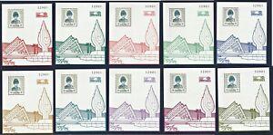 BANGKOK 1993 World Philatelic Exhibition Special Sheets ** Same Number