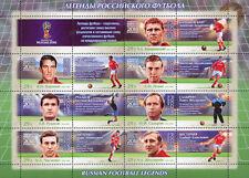 Coupe du Monde de Football 2018 Legendes Feuille Timbre World Cup Stamp Sheet