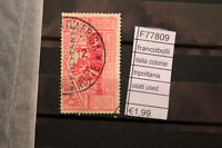 FRANCOBOLLI ITALIA COLONIE TRIPOLITANIA USATI USED (F77809)