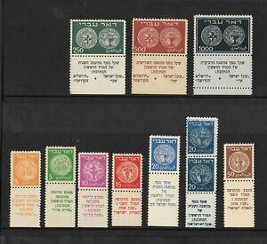 Israel - SG1 / 9 1948 Jewish Coins (1st Issue) mint set with tabs & 1983 cert.