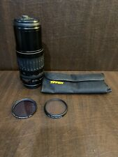 Canon EF 100-300mm f/4.5-5.6 USM Telephoto Lens