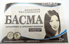IRANIAN Basma hair dye 100% natural product 25 grams
