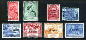 ADEN SHIHR & MUKALLA 1946- 49 SILVER WEDDING, UPU, VICTORY SETS: 8 USED Or MINT