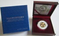 China 10 Yuan 2016 Auspicious Culture Langlebigkeit 1 Oz Silber