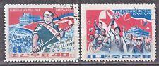 KOREA 1965 used SC#584/85 set, General Association of Koreans in Japan.