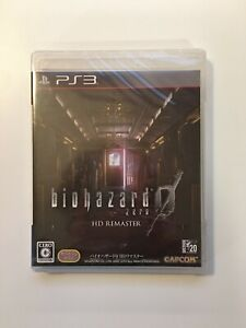 Biohazard 0 Zero HD Remaster Japan Import (Sony PlayStation 3, PS3 2016) SEALED