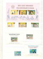 S14446) Scout & Girld Guide - MNH Ghana Korea 5v + S/S (x3)
