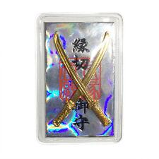 JAPANESE OMAMORI Charm Good luck good health Card Type From Japan Shrine katana