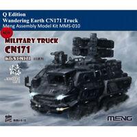MENG MMS-010 Wandering Earth CN171 Truck Q Edition Assembly Model Kits