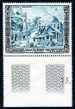 LAOS 1954 42 ** POSTFRISCH TADELLOS FLUGPOST 250€(D5484