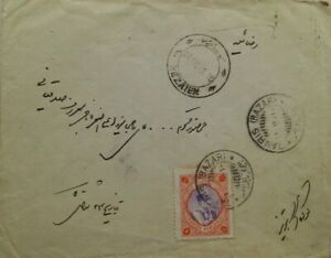 1930s COVER WITH TAURIS BAZAR AND REZAIEH POSTMARKS