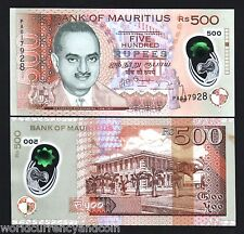 MAURITIUS 500 RUPEES NEW 2013 DODO BIRD POLYMER UNC UNIVERSITY AFRICA CURRENCY