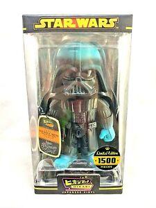 "Funko Hikari Japanese Star Wars LE 1500 Black Blue Darth Vader 8"" Vinyl Figure"
