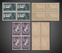 1937 FRANCE JEAN MERMOZ AVIATOR MNH BLOCK OF 4   SCT.325-326 Y 337-338