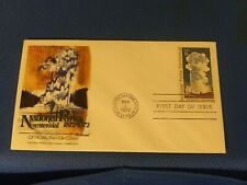 Scott #1453 8 Cent Stamp Honoring The National Parks First Day Issue