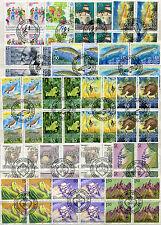 Liechtenstein - Jahrgang 1989 o - 4er Blocks -   KW 127,--  ( 38933 )