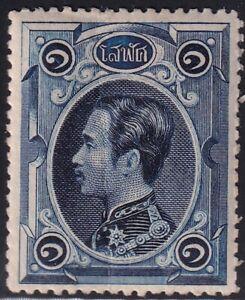 Thailand Stamp 1883 King Chulalongkorn 1 SOL BLUE CREASE MH/OG STAMP