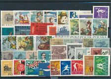 [G379016] Poland good lot of stamps very fine Mnh