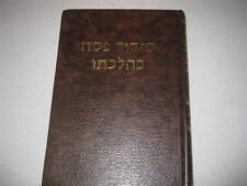 Hebrew Siddur Pesach Kehilchato סידור פסח כהלכתו : כולל כללי ודיני הכשרת כלי� לפ