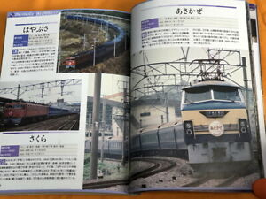 Night Train & the Blue Train Japanese Book from Japan #1177