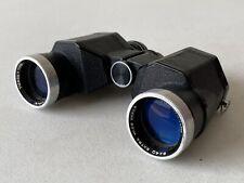 BELL & HOWELL 8x40 binoculars Ultraviolet wide angle 510ft @1000 yards Surplus