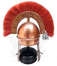 KING ARTHUR ROMAN HELMET WITH RED PLUME SCA / larp Copper Finish With Stand