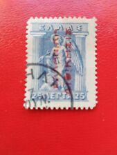 GREECE 1912 Scott N129. Hellas 275 Σ24 ERROR OVERPRINT.  Singed