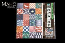 JAPANESE CHIYOGAMI ORIGAMI folding Decorative PAPER 24 sheets 15x15cm KOMON