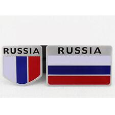 Shield Car 3D Aluminum Russia Flag National Badge Auto Emblem Stickers Vincals