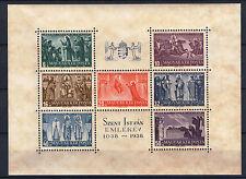 Hungary 1938. Saint Stephan beautiful sheet MNH (**) Michel: Block 4. / 50 EUR
